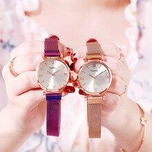 Fashion Women Watches Rose Gold Strap Personality Romantic Watch Women's Wrist Watch Ladies Clock Reloj Mujer Zegarek Damski цена и фото