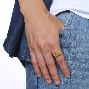 Image 5 - Insha Allah Signet Ring Stainless Steel Metal Ring for Men Arabic Persian Rings