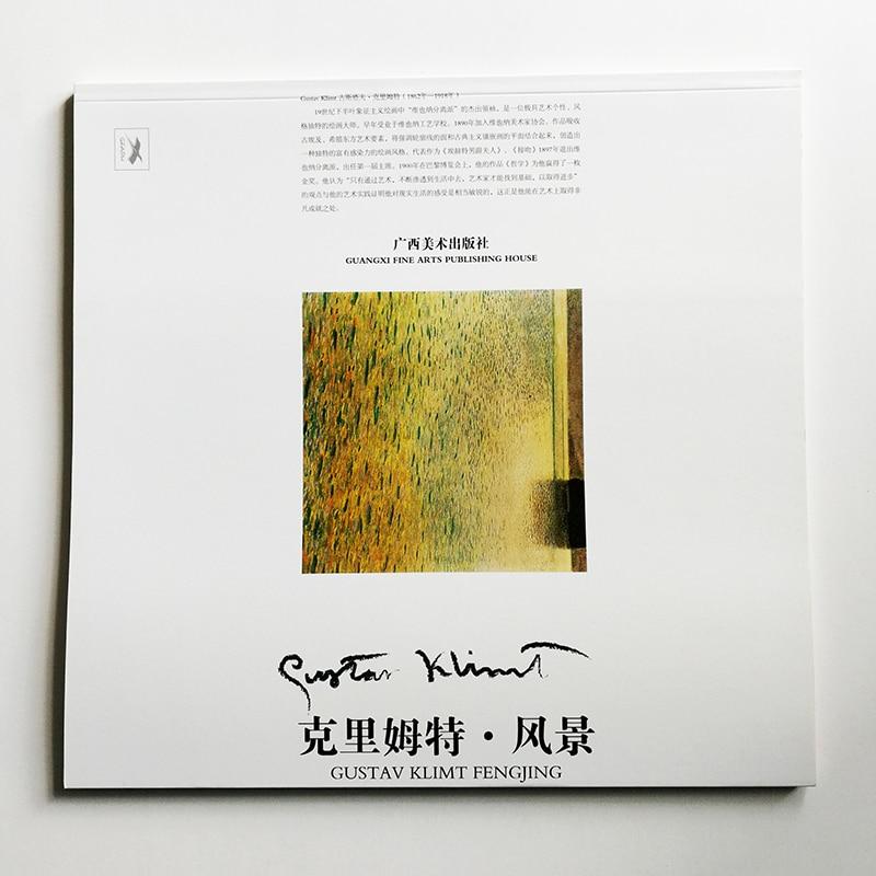 Gustav Klimt: Landscapes Paperback Art Book Chinese Edition