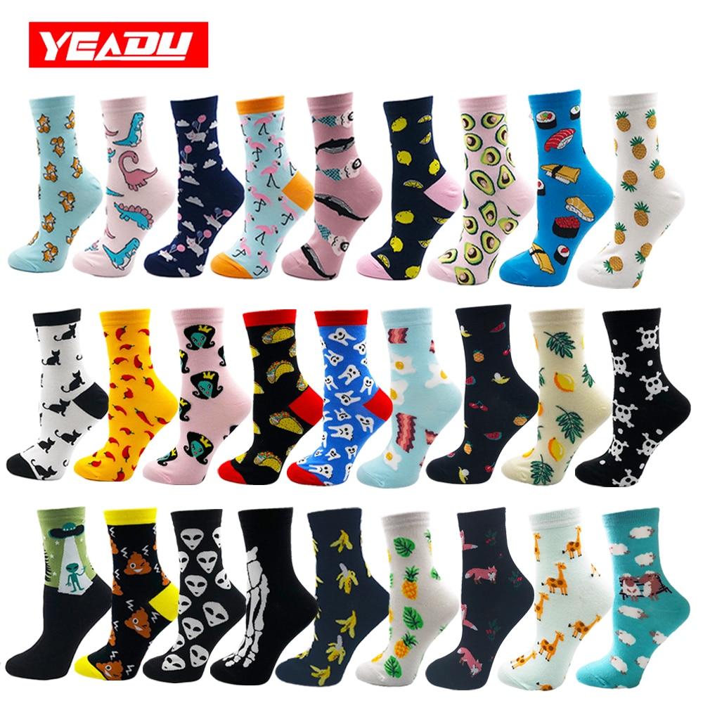 YEADU Women's Socks Japanese Cotton Colorful Cartoon Cute Funny Happy kawaii Skull Alien Avocado Socks for Girl Christmas Gift(China)