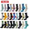 YEADU frauen Socken Japanischen Baumwolle Bunte Cartoon Nette Lustige Glückliche kawaii Schädel Alien Avocado Socken für Mädchen Weihnachten Geschenk