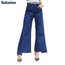 Sokotoo женская высокая талия широкую ногу джинсы Случайные свободные нерегулярные лоскутное джинсовая flare брюки