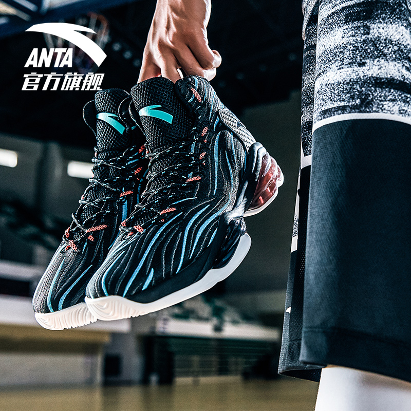b72e9217a617 ANTA 2018 Men Basketball Shoes Ufo Series High Boots Shock Breathable  Sports Zapatillas Baloncesto Hombre Sneakers 11811189-in Basketball Shoes  from Sports ...
