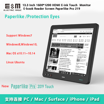 13.3 Inch 1600*1200 E Ink Touch Monitor Reader Screen Paperlike Pro Eyes Care Edit Codes Online Course PC Mac Display DASUNG