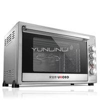 Большая емкость печь для пиццы плита электрическая духовка запеченная в коммерческих Бытовая духовка в Германии HBD 8001