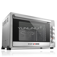 Large Capactiy Oven Pizza Stove electric oven is baked in a commercial household oven in Germany HBD 8001