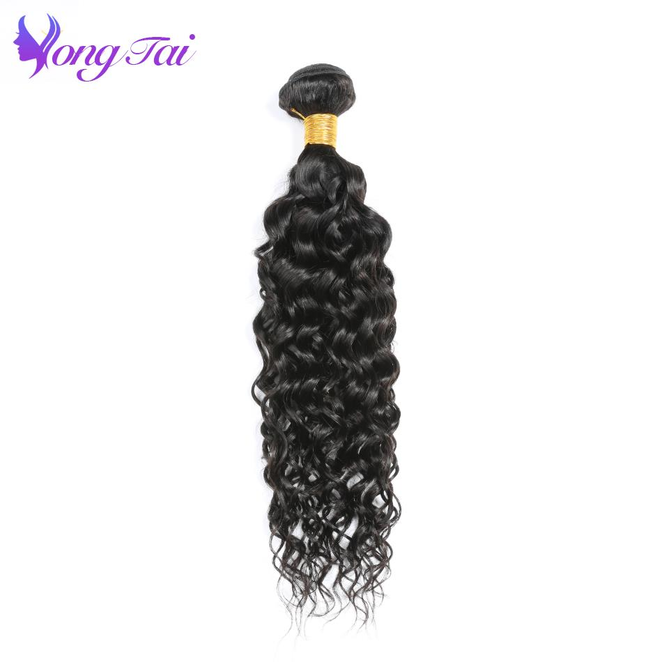 Yongtai Indian Hair Water Wave Bundles Human Hair Extension Remy Hair Extensions Natural Color 10-26 Free Shipping Free Tangle