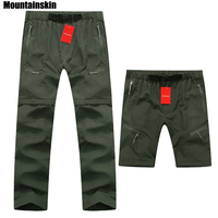 High Quality Removable Men Summer Quick Drying Pants Casual Breathable Cool Trousers Outdoor Sports Hiking Trekking