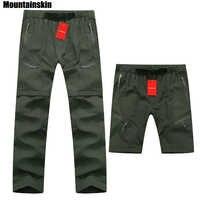 Pantalones de secado rápido de verano para hombre de alta calidad de montaña pantalones transpirables deportes al aire libre senderismo pantalones RM068