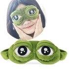 Sad Frog 3d sleep ma...