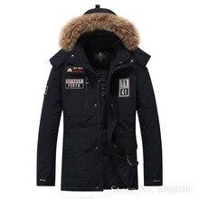 Модный бренд Пуховик с утиным пухом мужчины меховым воротником зимняя куртка мужчины толстые теплые мужские белый пуховик ветрозащитный Мужчины Свободного 8820A