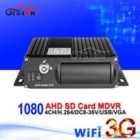 3G GPS WIFI AHD 4CH Vehcile Mobile Dvr SD Card 128G 2 Online Video CCTV Security