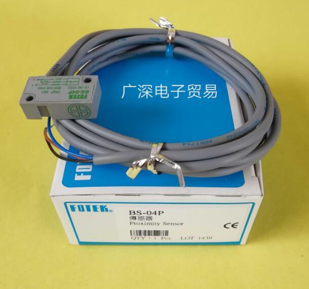 Details about  /1pcs new FOTEK photoelectric sensor BS-04N