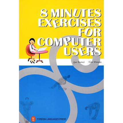 8 MINUTES EXERCISES FOR COMPUTER USERS Language English Keep On Lifelong Learn As Long As You Live Knowledge Is Priceless-495