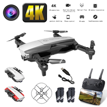 Drones with Camera HD 4K Camera WiFi FPV Quadcopter RC Drone Fixed Height Optical Flow positioning quadcopter helicopter Drone