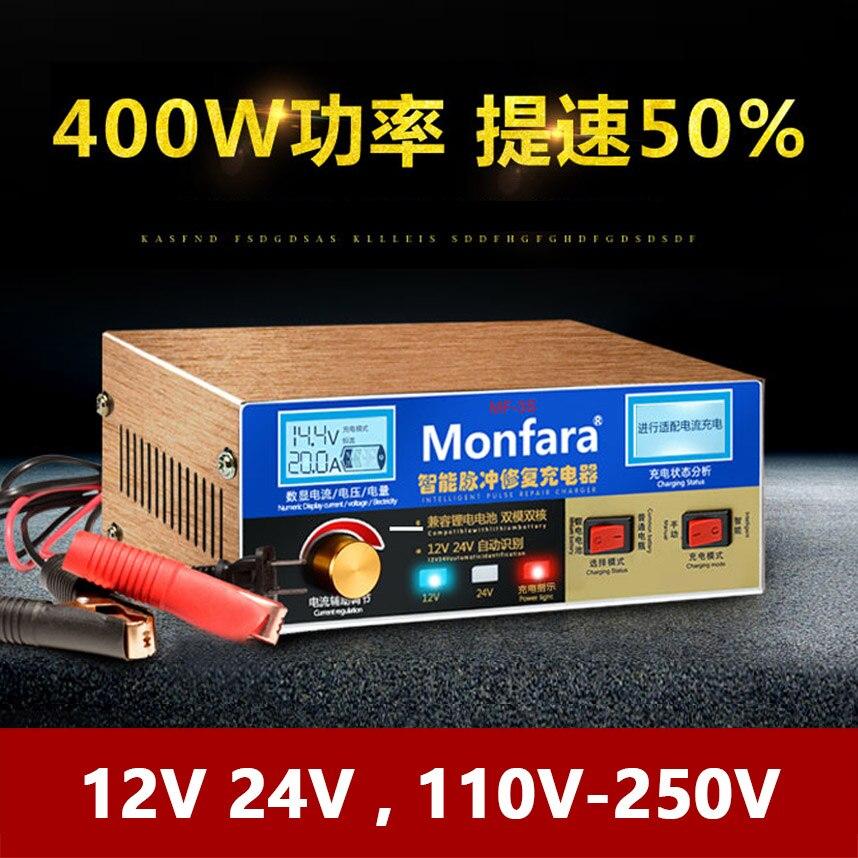 12 v 24 v Auto Professionale Caricabatteria per 24 Volt Moto Triciclo Barca Piombo Acido AGM GEL 12 v li-ioni di litio Display LCD