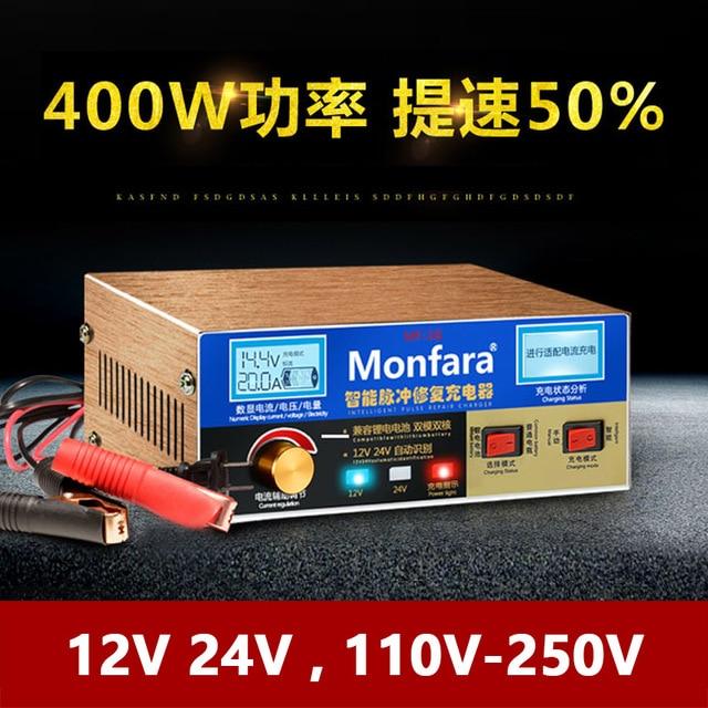 Cargador de batería de coche profesional de 12 V 24 V para Triciclo de motocicleta de 24 voltios bote de plomo ácido AGM GEL de 12 V pantalla LCD de litio Li-ion