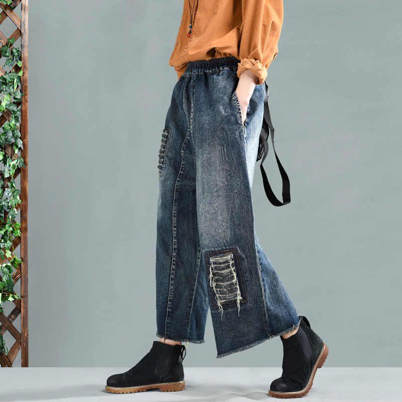 QPFJQD Женские Широкие джинсовые брюки ретро эластичная талия свободные ковбойские джинсы повседневные рваные окантовки женские прямые брюки