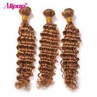 3 Bundles Deep Wave Bundles Brazilian Hair Weave Bundles 100 Human Hair Bundles Non Remy Hair