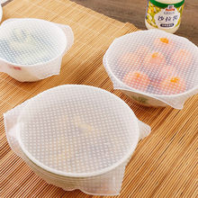 Transparent Silicone Fresh Keep Seal Cover Seal Lid Refrigerator preservative Film Bowl Lid Silicone Wraps Stretch Kitchen Tools(China)