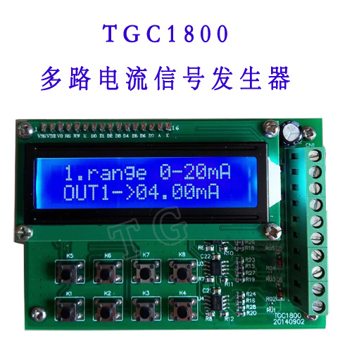 4-20mA multi channel current signal generator 0-20mA four signal generator signal source transmitter ms2108a digital clamp meter amper multimeter current clamp pincers ac dc current voltage capacitor resistance tester