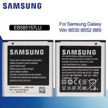 Original Battery For SAMSUNG i9000 EB575152LU 1650mAh For Samsung Galaxy S i9003 I589 I8250 I779 i9105 Replacement Phone Battery цена