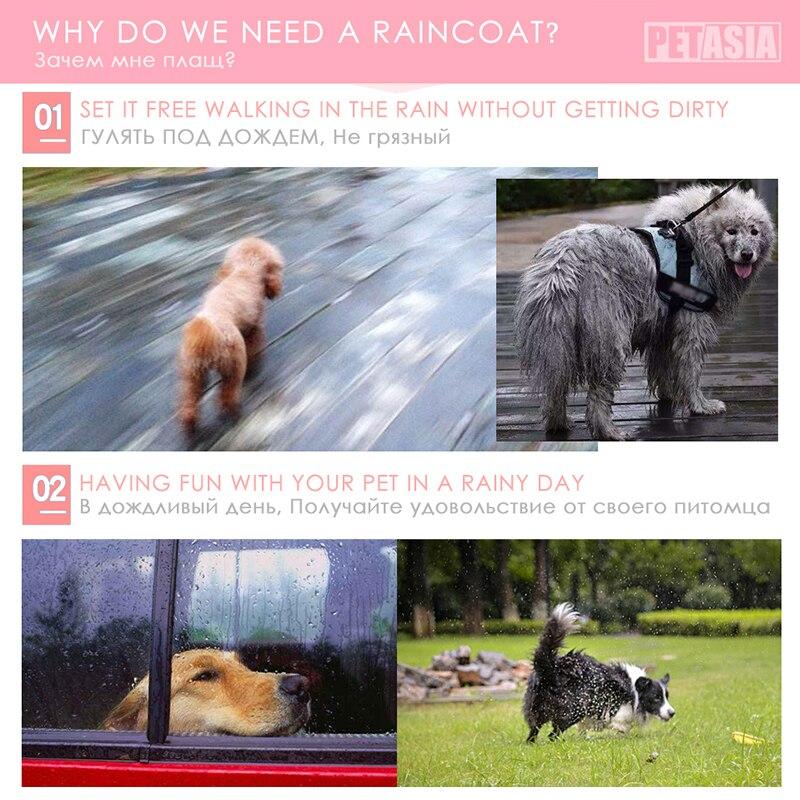 Собака плащ Водонепроницаемый с капюшоном Одежда для собак дождевик плащ шаблон для маленьких большой щенок Pet дождливый XS XXL с капюшоном ...