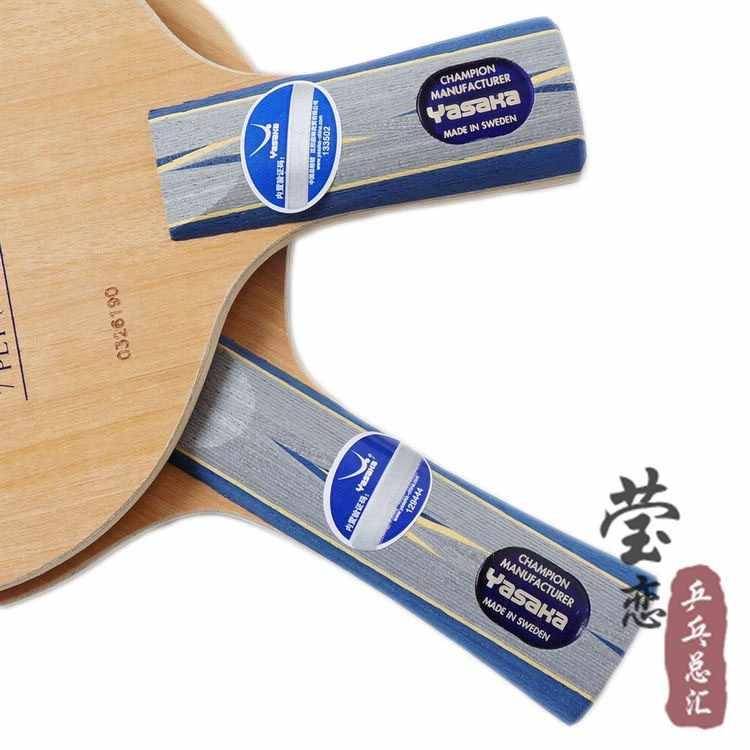 Original Yasaka YE SC/YSC table tennis blade ma lin carbon malin soft carbon table tennis racket racquet sports carbon blade