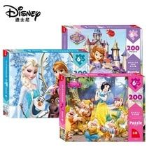 Disney original genuine Frozen Spiderman Puzzle 200 pieces Super Hero Jigsaw Adult Teen Childrens Educational Toys