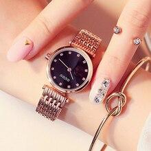 GUOU Diamond Women's Watches Fashion Brand Rose Gold Wrist watch Full Steel Ladies Watch Women's Watches Clock saat reloj mujer