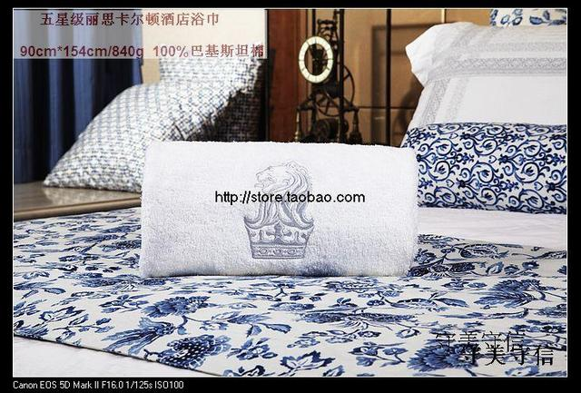 Secobarbital 100% cotton absorbent towels pentastar 108 86 carleton