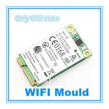 HP MINI 311-1028TU QUALCOMM MOBILE BROADBAND GOBI1000 DRIVERS FOR WINDOWS 7