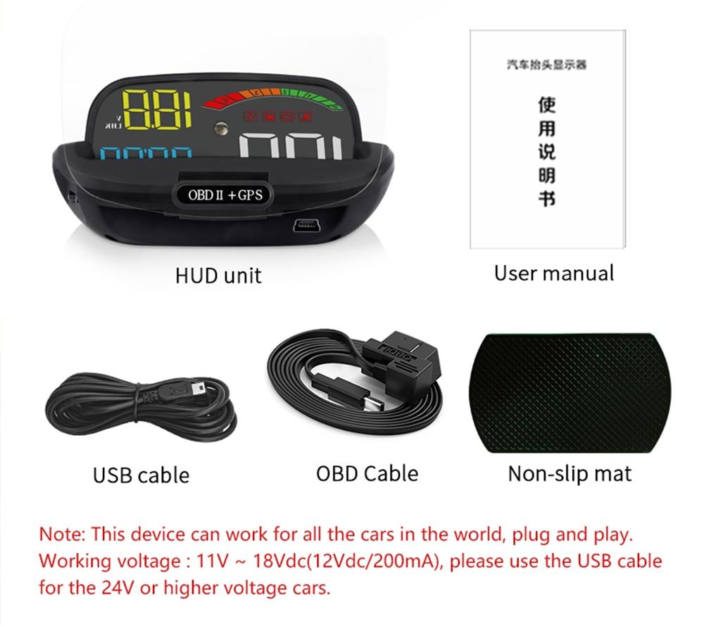 Overhead Video Car Hud Head Up Display Car Speedometer Display OBD ...