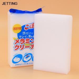 JETTING Eraser Cleaner Car-Care Car-Window-Cleaning White 1-Pc Magic-Sponge Melamine