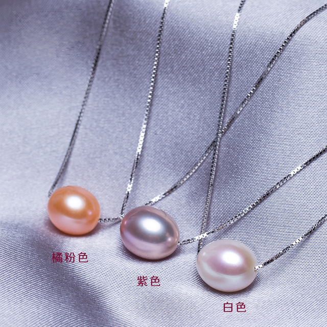 eb29a8f01b3472 FF select Colour Natural 9-10MM Freshwater Pearl Pendant Roadway 925 Sterling  Silver Chainbone Chain Single Pearl Necklace