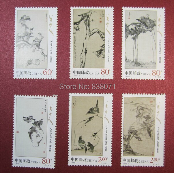 Chinese chronological stamps: eight mountain man works a full set of 6 pieces of 2002-2 Fidelity collagen products chinese chronological stamps 2005 15 nature reserve a full set of 4 pieces to the sea unc free shipping