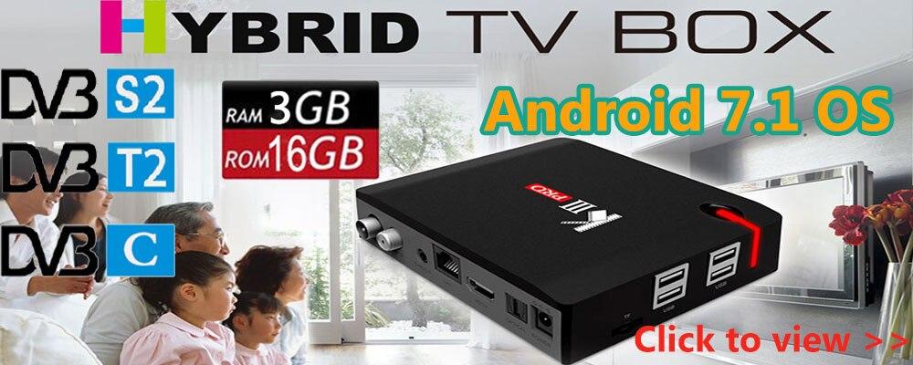 H96 Pro+ Android 7 1 Smart TV Box 3GB/32GB 2GB/16GB Amlogic