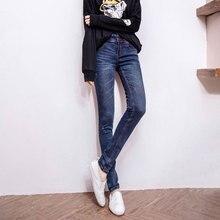 Весной 2016 новых Корейских женщин джинсы тонкий джинсовые брюки носить поймать ноги карандаш линий