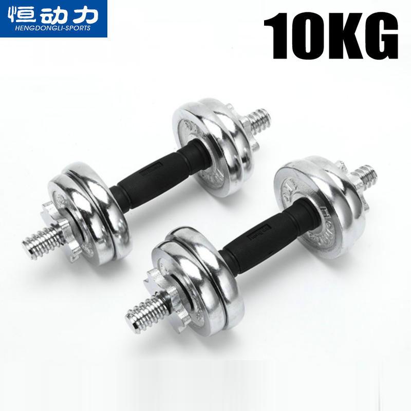 10 KG réglable galvanoplastie caoutchouc couvert haltère ensemble haltère maison Gym Fitness entraînement