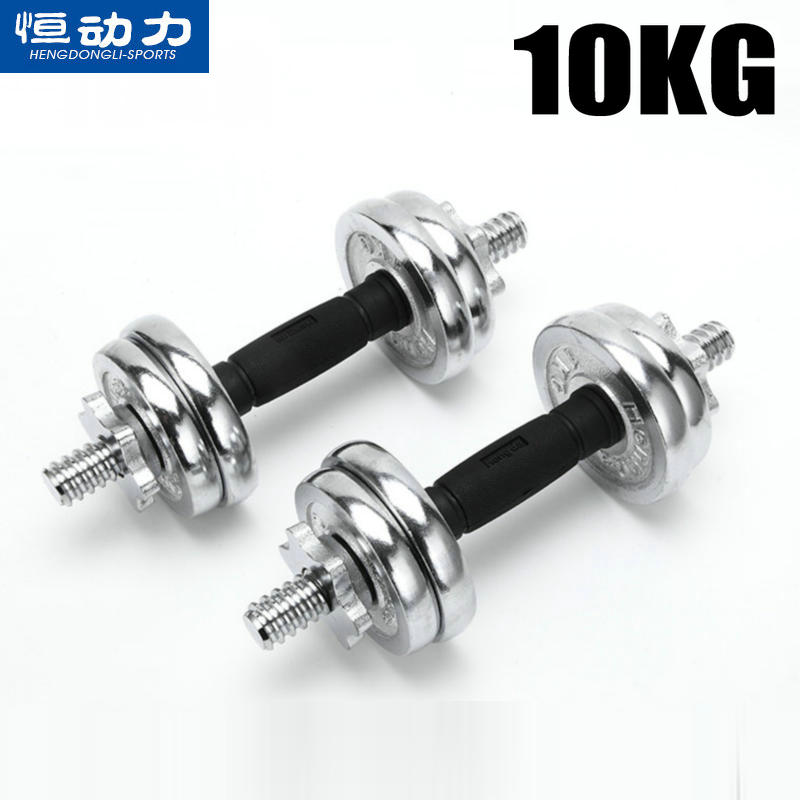 10KG Adjustable Electroplating Rubber-covered Dumbbell Set Barbell Home Gym Fitness Training 10kg adjustable ankle wrist weights