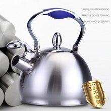 2.5L нержавеющая сталь свистящий чайник кофе чайник индукционная плита 2 цвета украшение дома