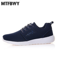 Men's running shoes breathable mesh lace-up unisex sport shoes green light outdoor women sneakers big size 36-46 8016s