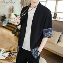 Japanese kimono cardigan men haori yukata male samurai costume clothing jacket mens shirt V1617