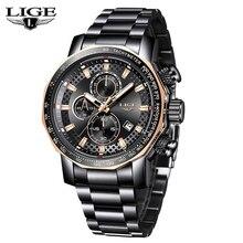 LIGE Men's Watch Top Brand Luxury Big Di