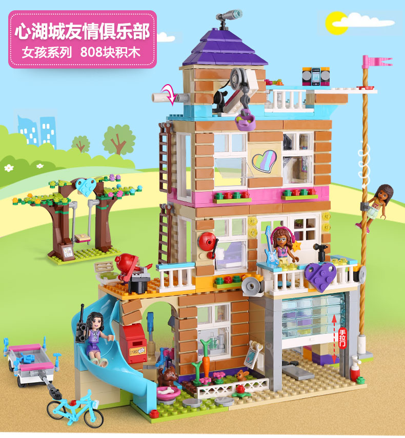 Bela 10859 Friends 808Pcs Girls Series The 41340 Friendship House Set Building Blocks Bricks Kids Gifts Compatible With Legoings 808pcs diy new girls series the friendship house set building blocks bricks friends toys for children compatible legoingly 41340