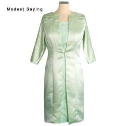 Элегантные модные оливково-зеленый для матери невесты Кружево Платья для женщин 2017 с 3/4 рукавом Куртки Болеро с коротким Выходные туфли на