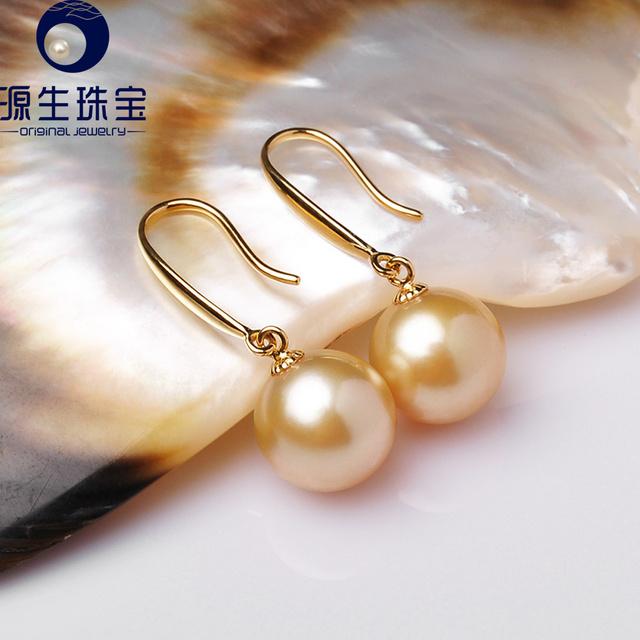 18K Gold Hook Earrings South Sea Pearl Earrings 9mm Simple Design Fine Jewelry for Women YSESG001
