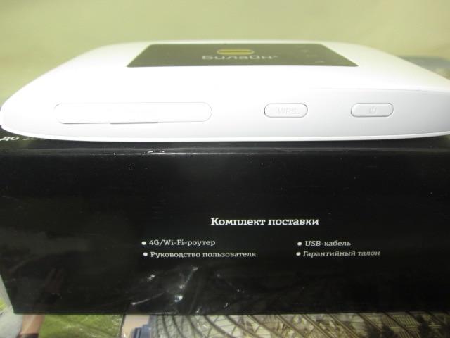 роутер zte mf920 руководство пользователя