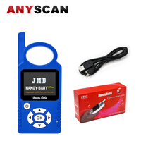 JMD Handy Baby Hand held Car Key Copy Tool CBAY Auto Key Programmer for 4D/46/48 Chips CBAY Chip Programmer Free Shipping