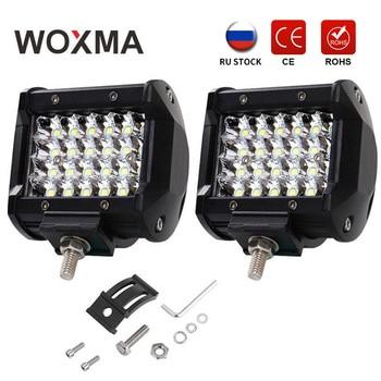 WOXMA 4x4 светодио дный бар автомобилей Work Light 4 дюйма 72 Вт Offroad мотоциклов Spotlight 12 В 6000 К белый дальнего для авто аксессуары